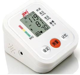 Electronic Upper Arm Blood Pressure Meter Monitor
