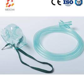Medical PVC Nebulizer Mask with Oxygen Tube