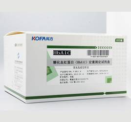 Rapid diagnostic kit diabetes test hba1c strips