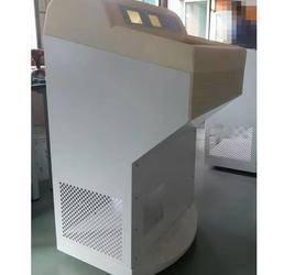 Automatic Medical Pathology Equipment Rotary Cryostat Microtome